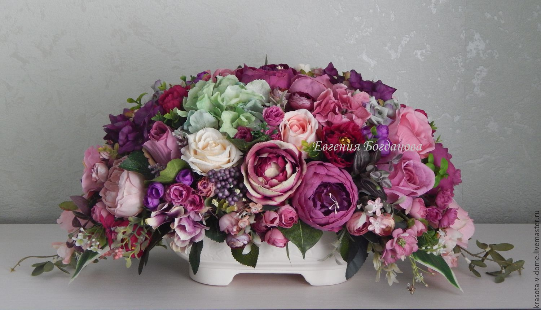 Купить интерьерные искусственные цветы заказать недорогой букет невесты