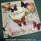 """Открытки ручной работы. Ярмарка Мастеров - ручная работа Открытка """"Порхающие бабочки"""". Handmade."""