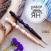 """Набор крючков для вязания """"Инь-Ян"""""""
