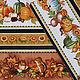 Шитье ручной работы. Ярмарка Мастеров - ручная работа. Купить Бордюрная ткань для пэчворка  Shades of Autumn. Handmade. Осень