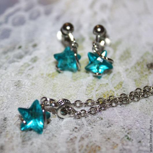 Комплект украшений   `Моя звезда` ,бирюзовая с ювелирным стеклом. цена=1300р.  Подарок девушке.Звёзды для девушки.Набор бижутерии со звёздами.