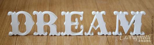 Интерьерные слова ручной работы. Ярмарка Мастеров - ручная работа. Купить буквы из дерева. Handmade. Слово из дерева, интерьер детской