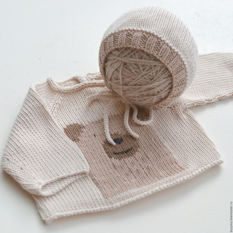 Кофта реглан для ребенка доставка