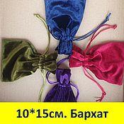 Материалы для творчества handmade. Livemaster - original item Velvet bags 10cm 15 colors with the correct cuff. Handmade.
