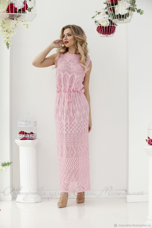bd9052c99557 Dress