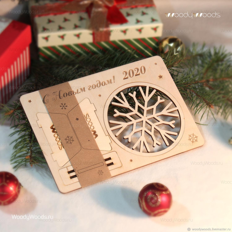 Открытки-подставки для чашки (брендированная продукция), Новогодние сувениры, Пятигорск,  Фото №1