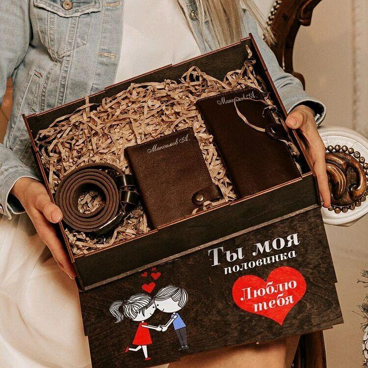 Набор для мужчины, Подарочные боксы, Санкт-Петербург,  Фото №1