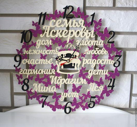 Часы для дома ручной работы. Ярмарка Мастеров - ручная работа. Купить Часы. Handmade. Фиолетовый, бежевый, белый, часы настенные