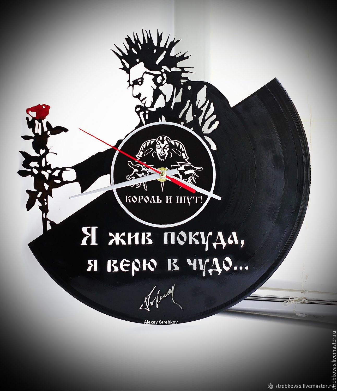 Wall Clock Korol i Shut, Vinyl Clocks, Krasnoyarsk,  Фото №1