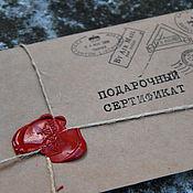 Подарки к праздникам ручной работы. Ярмарка Мастеров - ручная работа Подарочный сертификат. Handmade.