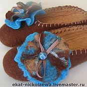 """Обувь ручной работы. Ярмарка Мастеров - ручная работа Валяные тапочки""""Шоколад и бирюза"""".. Handmade."""