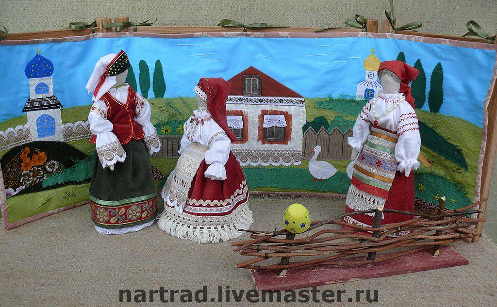 Народные куклы своими руками фото