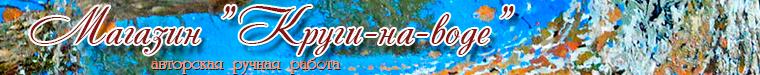 круги-на-воде (danileov)
