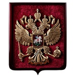 Reznoe Derevo - Ярмарка Мастеров - ручная работа, handmade