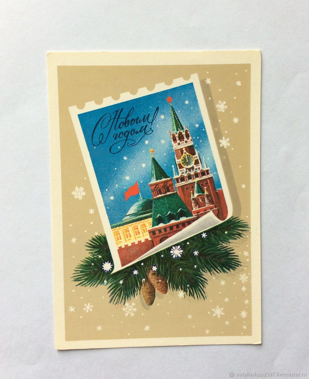 Новогодние открытки ссср стоимость