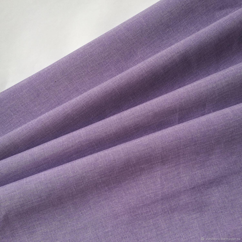 ткань лавандовый цвет купить