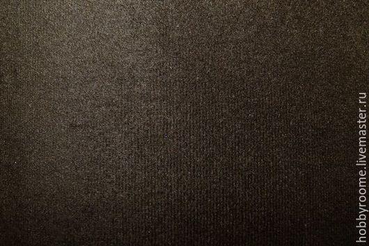 Тёмно-коричневый В НАЛИЧИИ