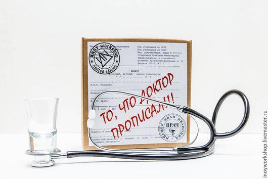Этот подарок, утолит жажду любого врача!