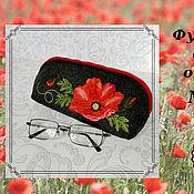 Сумки и аксессуары handmade. Livemaster - original item Mac glasses case. Handmade.