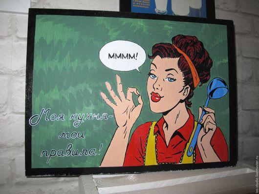 Интерьерные слова ручной работы. Ярмарка Мастеров - ручная работа. Купить Картина деревянная в стиле поп-арт. Handmade. Комбинированный