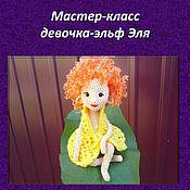 Материалы для творчества handmade. Livemaster - original item Master class girl Elf Ale. Handmade.