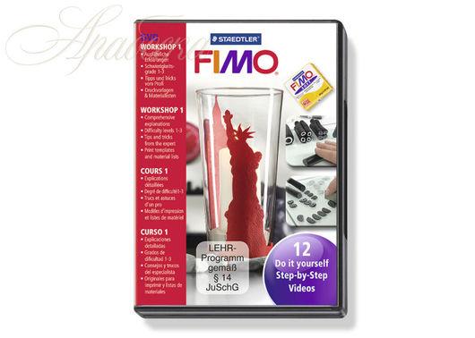 Мастер-классы на DVD (12 мастер-классов) FIMO (Германия)