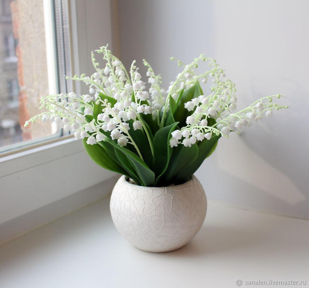 Где купить цветы ландыши в москве, цветы доставка