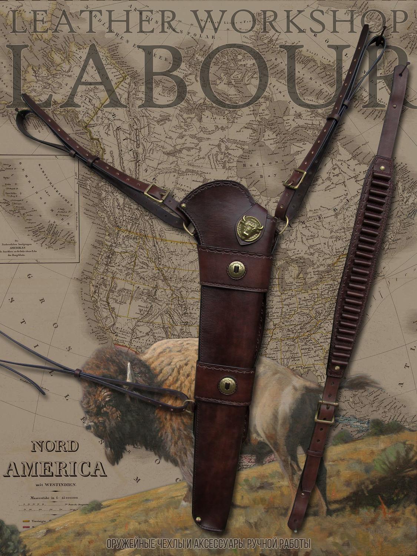 Scabbard saddle coburgo type, Buffalo, Bags, Bryansk, Фото №1