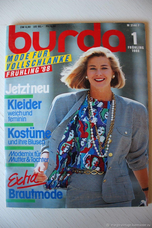 Бурда - спец. выпуск - мода для полных  1 -1988, Выкройки для шитья, Бонн,  Фото №1