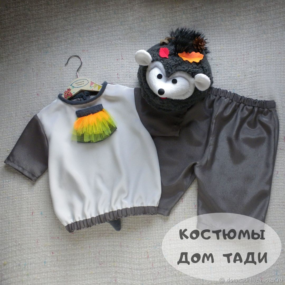 The Hedgehog costume for boy kids fancy beautiful Christmas hedgehog, Carnival costumes, Kaliningrad,  Фото №1