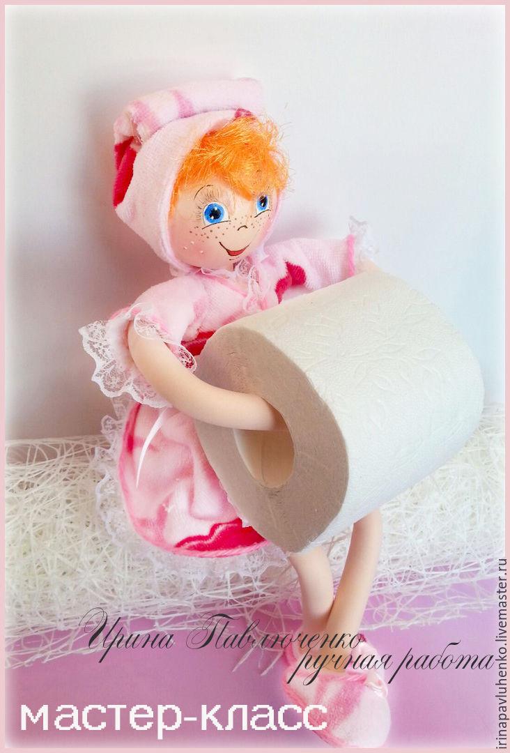 Мастер-класс  из туалетной бумаги
