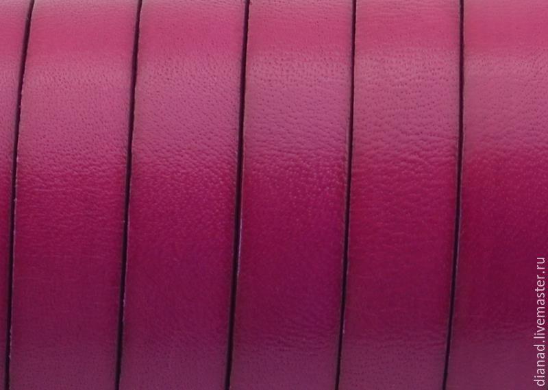 Кожаный шнур 10х2мм фуксия. Испания, Шнуры, Москва, Фото №1