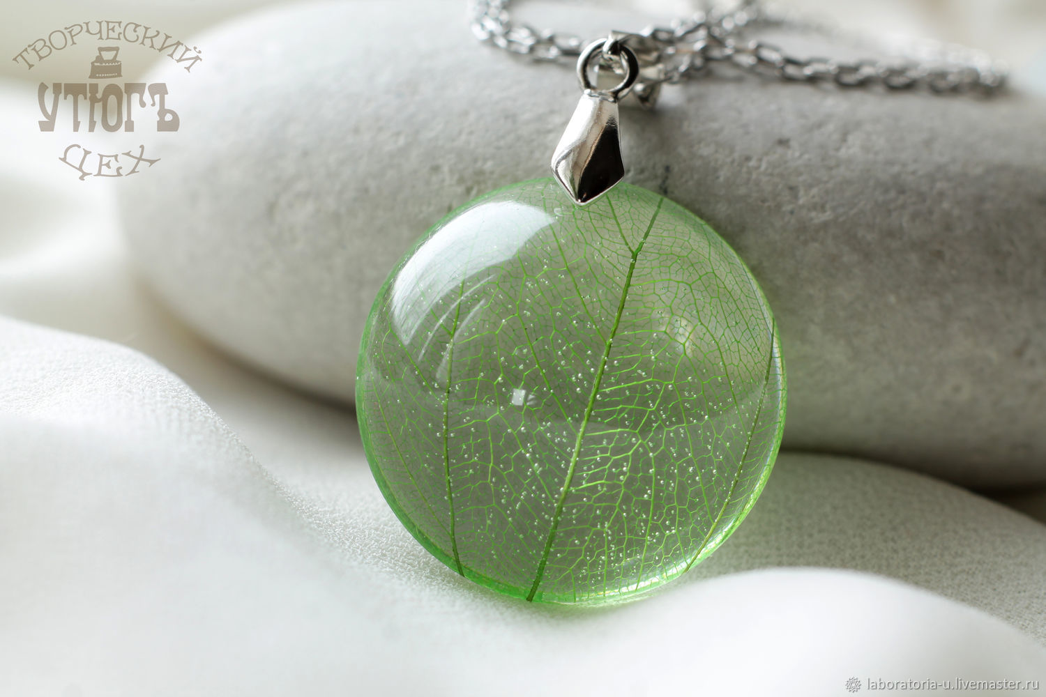 Transparent pendant made of epoxy resin with skeletal leaf, Pendant, Samara,  Фото №1