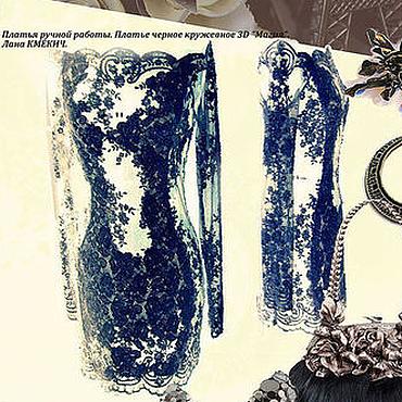 """Одежда ручной работы. Ярмарка Мастеров - ручная работа Платье черное кружевное 3D """"Магия"""". Handmade."""