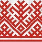 Dekupina - Ярмарка Мастеров - ручная работа, handmade