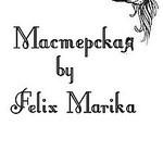 Felix Marika - Ярмарка Мастеров - ручная работа, handmade