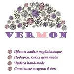 Яна (VERMON) - Ярмарка Мастеров - ручная работа, handmade