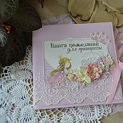 Сувениры и подарки handmade. Livemaster - original item Wish book for a Princess. Handmade.