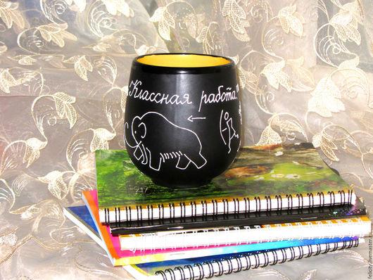 оригинальный подарок учителю (учительнице) по истории, черная кружка для чая, персональный подарок