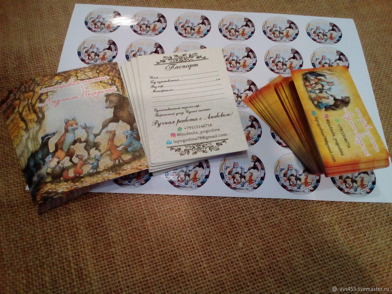 Набор: визитки, паспорта для игрушек, наклейки, Визитки, Краснодар,  Фото №1