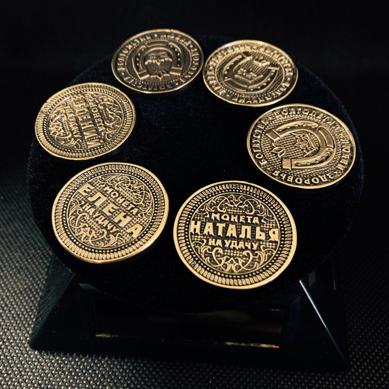 Именные монеты, Именные сувениры, Санкт-Петербург,  Фото №1