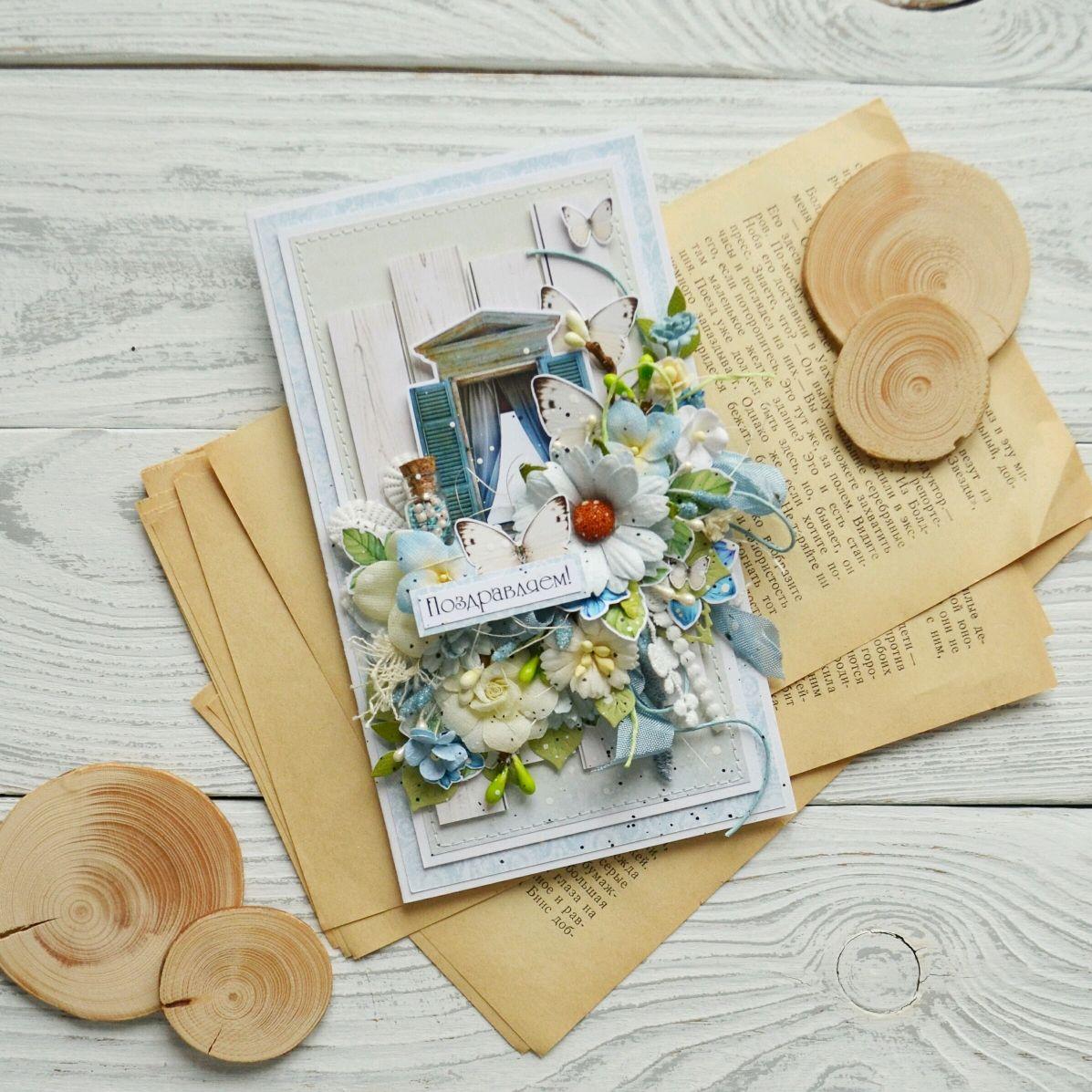 Авторская открытка на заказ, прикольные картинки фривольные