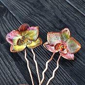 """Украшения ручной работы. Ярмарка Мастеров - ручная работа Шпильки для волос из омедненного цветка орхидеи """"Яркие"""", гальваника. Handmade."""