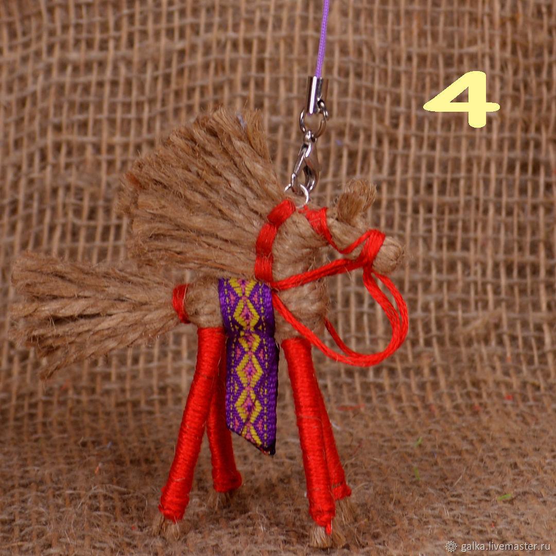 Брелоки Брелок Солнечный конь