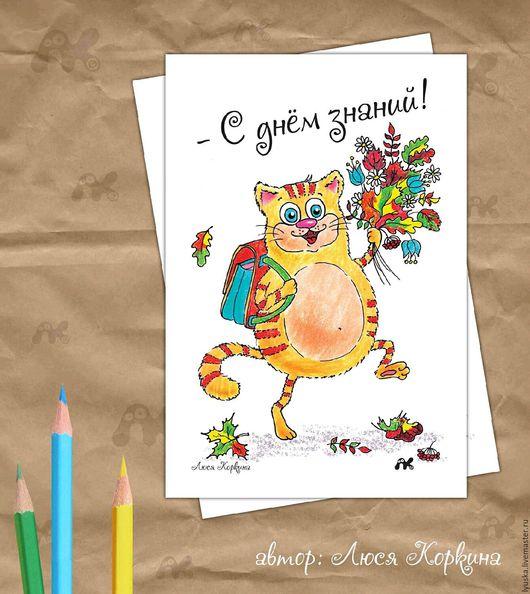 """Детские открытки ручной работы. Ярмарка Мастеров - ручная работа. Купить Авторская открытка с котом """"С днём знаний!"""" на 1 сентября. Handmade."""