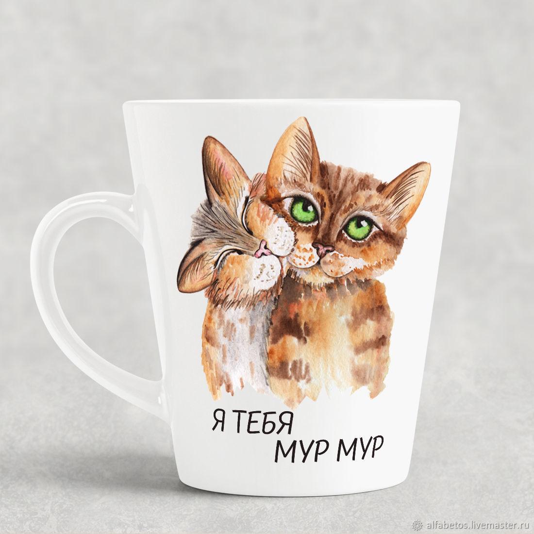 Кружка с котами, Кружки и чашки, Ставрополь,  Фото №1