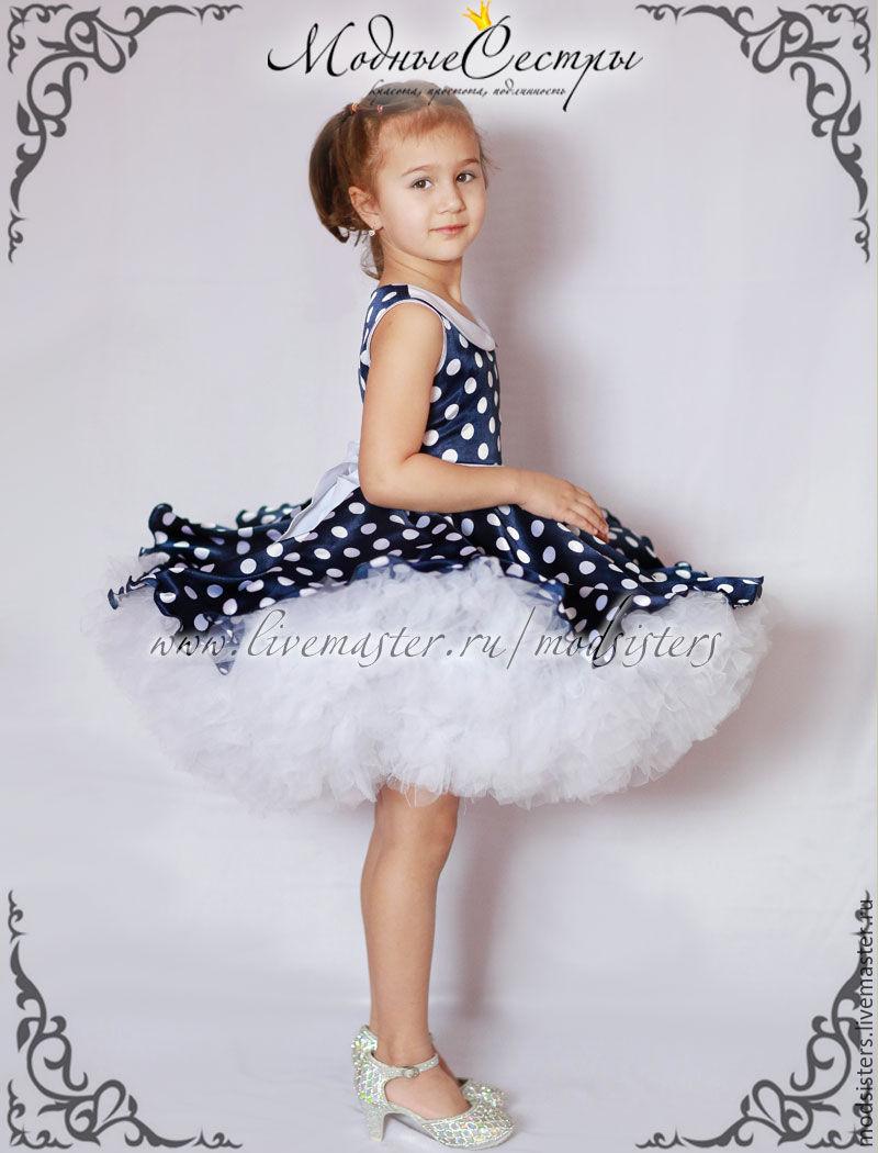 Где можно купить платье стиляги