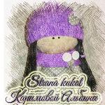 Альбина (Tvorenie-A) - Ярмарка Мастеров - ручная работа, handmade