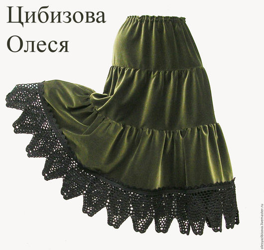 """Юбки ручной работы. Ярмарка Мастеров - ручная работа. Купить Юбка """"Олива-Шик"""". Handmade. Оливковый, юбка, шитая юбка"""