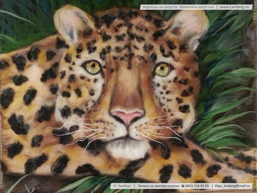 `Леопард, джунгли`. Ланберг Ольга (Lanberg Olga)
